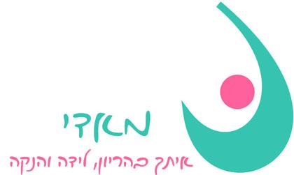 סמדר (מאדי) הרן לוגו